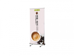 Outdoor Roll Up Banner V603T